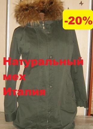Модная куртка на натуральном меху, размер евро 40-42
