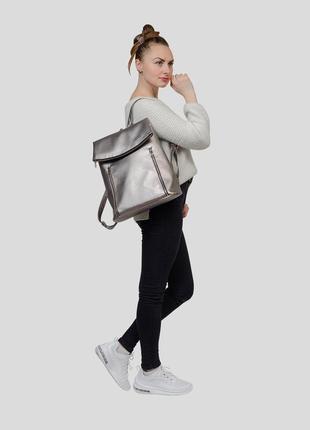 Женский серебристый женский рюкзак для учебы