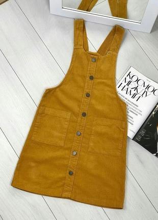Вельветовый желтый сарафан