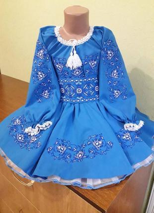Шикарное платье вышиванка