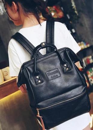 Женская сумка-рюкзак вместительная  из эко кожи