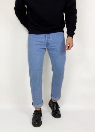 Levi's 501 голубые джинсы