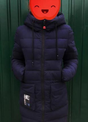 Куртка, зимова куртка