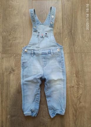 Комбінезон, джинси