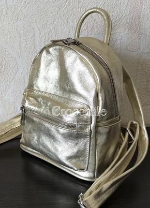 Рюкзак 1512 натуральная кожа /италия/ золото