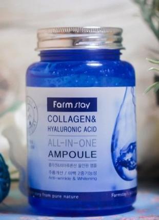 Ампульная сыворотка с коллагеном и гиалуронкой farmstay collagen & hyaluronic  ampoul