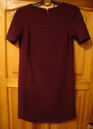 Стильное платье 44р