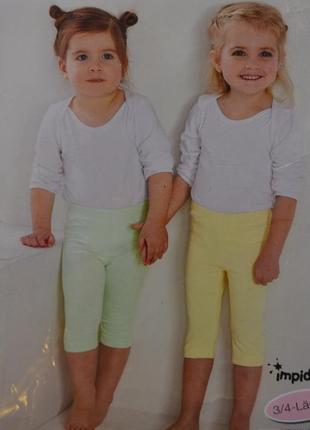 Комплект 2 шорт шорты-леггинсы-лосины на девочку impidimpi германия 74-80 см 9-12 месяцев