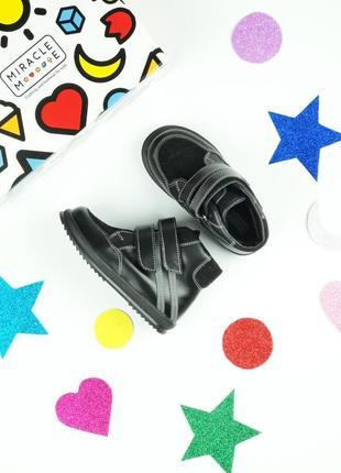 Ботиночки (miracle me) 8616 - черные
