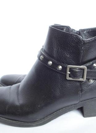 Ботинки на широкую ножку р.39