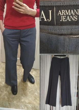 Armani тонкие брюки штаны серо голубые прямые