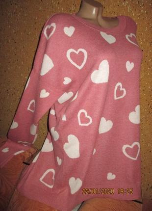Красивой расцветки кофта-туника-оверсайз на высокую девушку