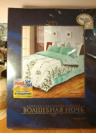 """Шикарное постельное белье """"волшебная ночь"""" 100% хлопок"""