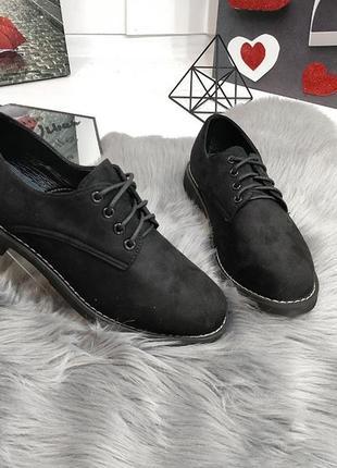 Туфли больших размеров!