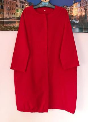 Интересное платье с карманами  котонн