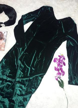 Вечірня велюрова сукня з горжеткою !