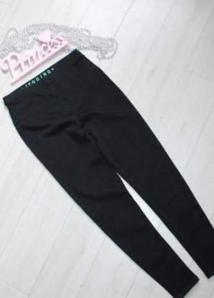 Джеггинсы, джинсы, дудочки на 11-12 лет высокая посадка