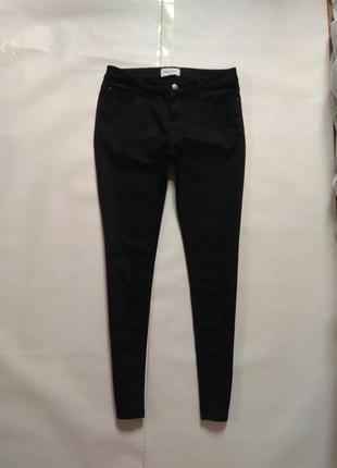 Стильные черные джинсы скинни new look, 14 pазмер.