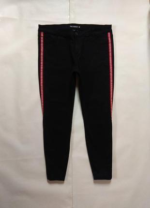 Стильные черные джинсы скинни с лампасами yessica, 18 pазмер.