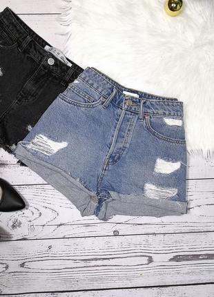 Синие высокие шорты с фабричными рваностями