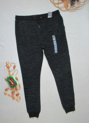 Суперовые трикотажные спортивные штаны графитовый меланж высокая посадка primark