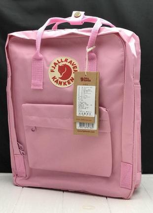 Рюкзак канкен розовый пудра сумка kanken женский портфель