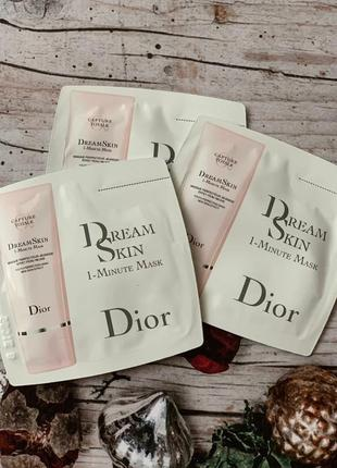Одноминутная маска для лица christian dior capture totale dream skin 1-minute mask