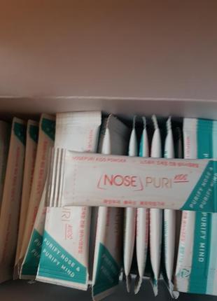 Гипертонический раствор для носа