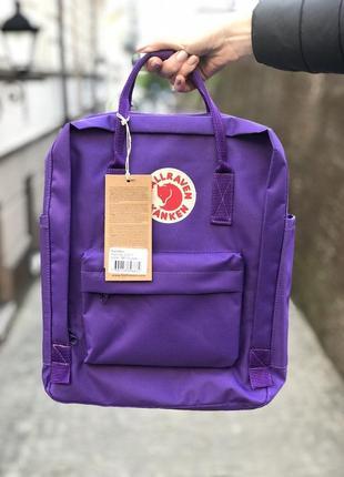 Яркий рюкзак канкен/ фиолетовый портфель kanken