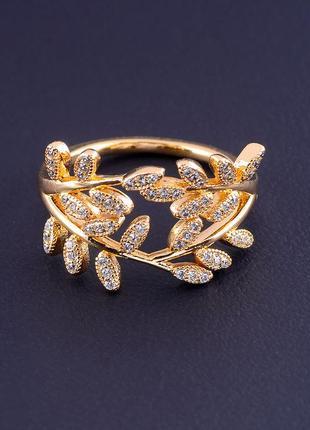 Кольцо 'xuping' фианит (позолота 18к) 0877080
