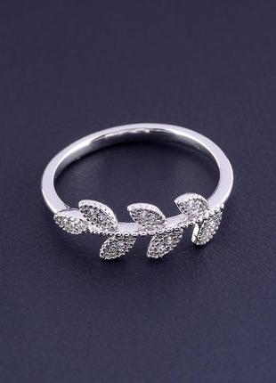 Кольцо 'xuping' фианит (родий) 0876800