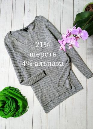 Полушерстяной свитер topshop. большая распродажа !!! все по 70 грн !!! 🔥🔥🔥
