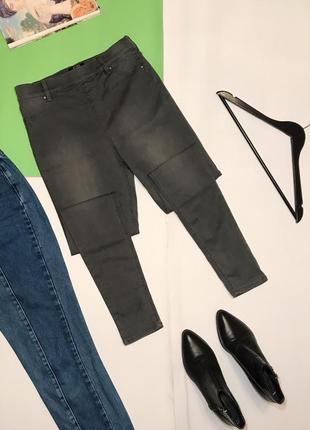 Классные серые стрейчевый лосины леггинсы брюки.