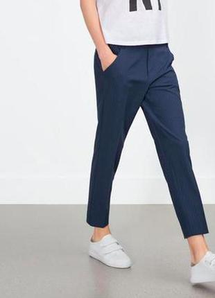 Стильные зауженные брюки, штаны, джегинсы