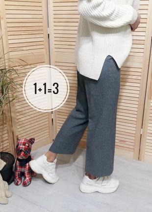Ew базовые брюки xs прямые на талию бананы классика штаны свободные тренд укороченные