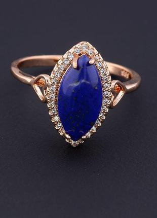 Кольцо 'pataya' лазурит (позолота 18к) 0597520