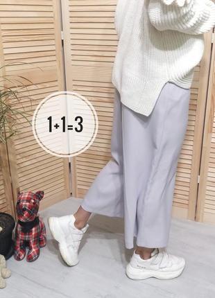 F&f базовые брюки кюлоты m на талию классика штаны клеш палаццо свободные тренд короткие