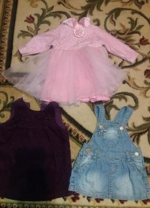 Комплект платьев для маленькой леди