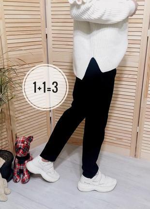 Select базовые брюки s-m черные прямые укороченные классика штаны чиносы челси тренд