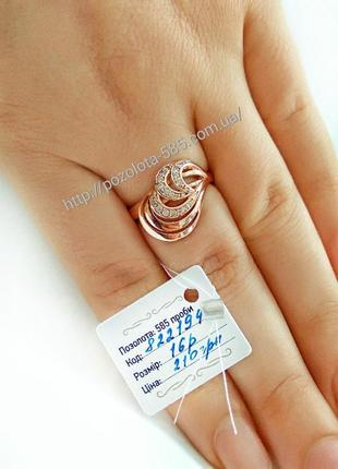 Позолоченное кольцо р.16, колечко, позолота
