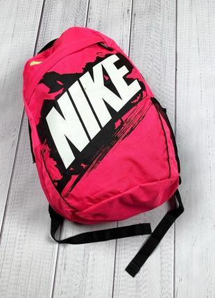 Рюкзак nike original женский спортивный розовый вместительный сумка
