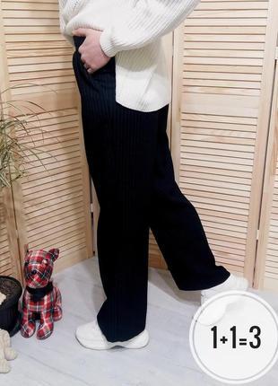 Papaya базовые брюки в полоску s на талию с карманами классика свободные прямые штаны