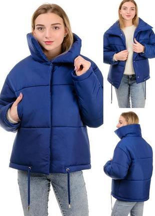 Модный короткий объемный женский зимний пуховик-одеяло