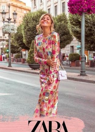Zara платье усыпано паеткой