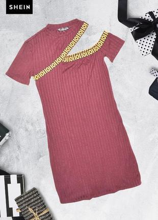 Обтягивающее платье с резинками на плечам shein