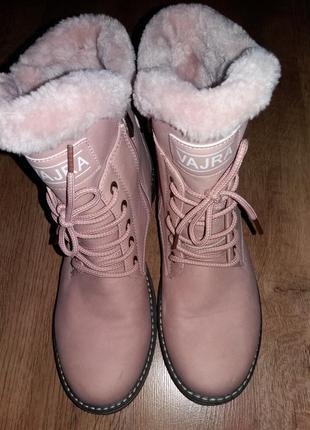 Берци сапоги ботинки