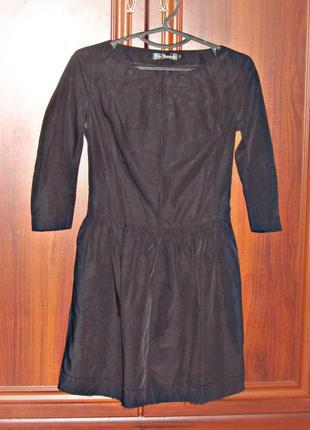 Брендовое платье от kira plastinina