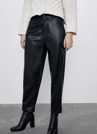 Чёрные брюки , штаны эко кожа бананы zara