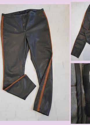 Кожанные штаны,брюки