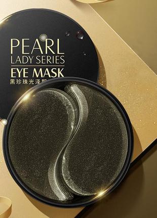 Патчи с жемчугом images pearl lady series eye mask с экстрактами ламинарии, водорослей